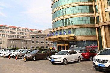 就业合作单位之辽宁天合汽车销售服务有限公司