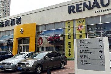就业合作单位之辽宁汽车贸易集团汽车销售有限公司