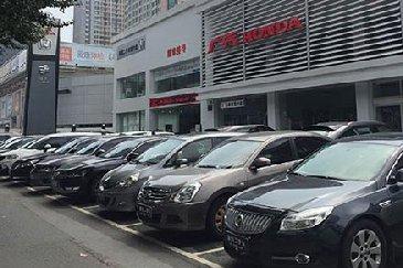 就业合作单位之沈阳汇鑫汽车销售有限公司