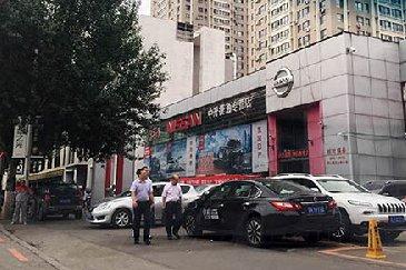 就业合作单位之沈阳中升捷通(东风日产)