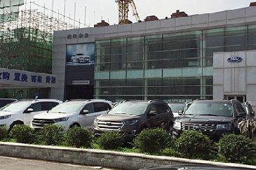就业合作单位之沈阳卓多汽车销售服务有限公司