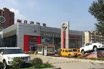 就业合作单位之沈阳卓益达汽车销售服务有限公司