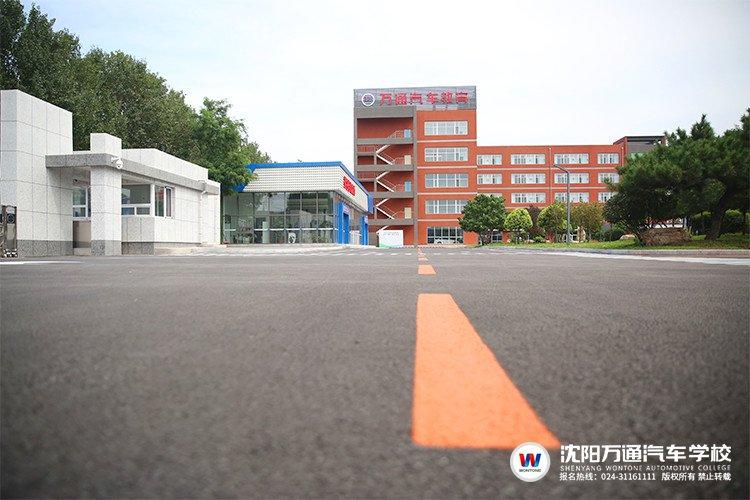 沈阳万通学校综合楼