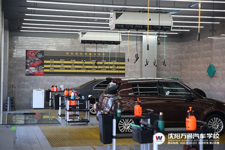 汽车洗美装实训室