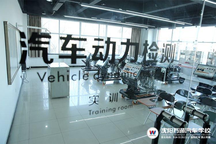 汽车动力检测实训室