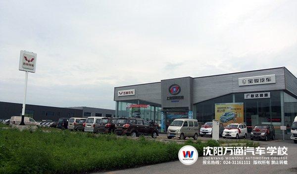 就业合作单位之广联达汽车集团