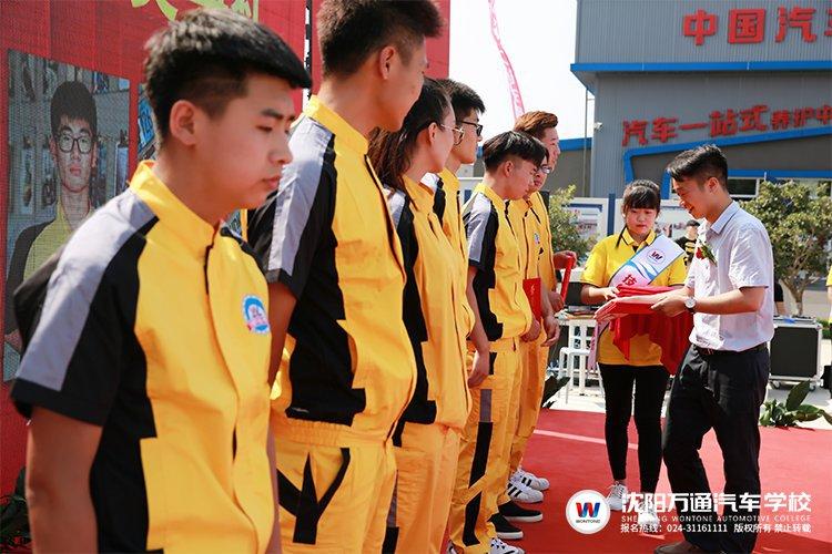 新华集团万通30周年庆典