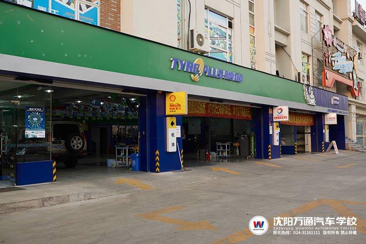 就业合作单位:驰加(上海)汽车用品贸易有限公司