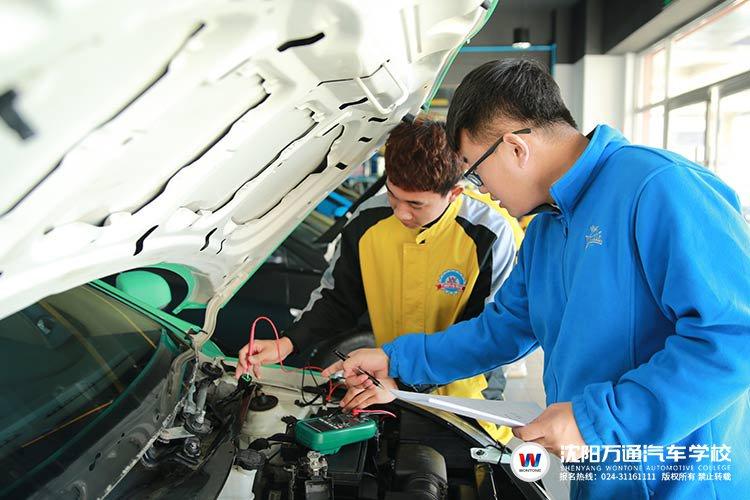 学汽车技术学费多少?