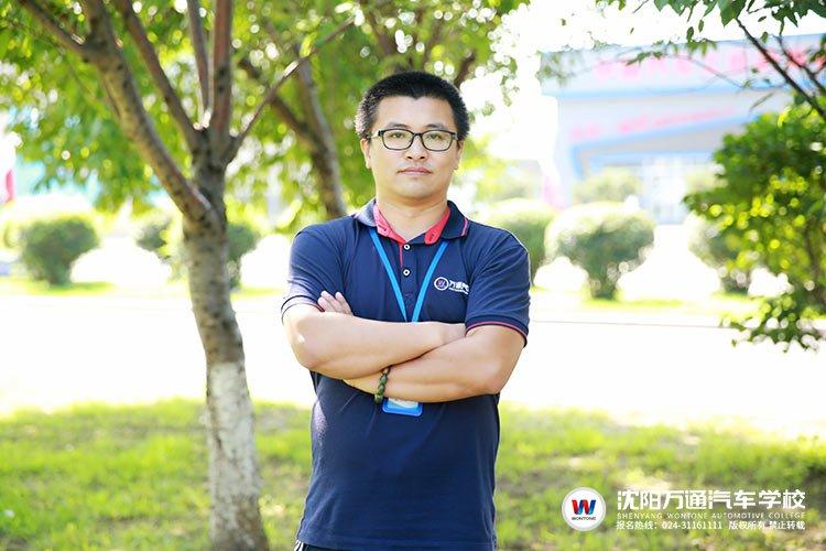 沈阳万通专职班主任:学生管理工作,是责任也是乐趣