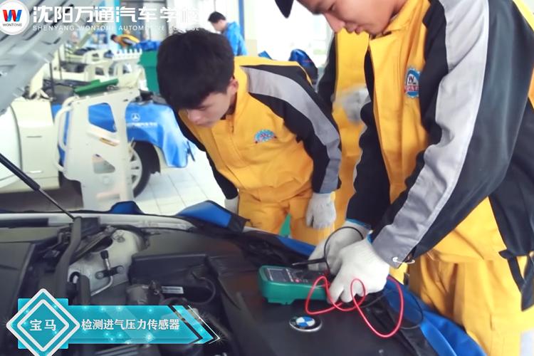宝马检测进气压力传感器