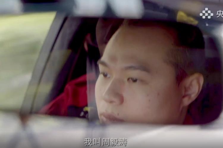 万通创业帮扶学子:周毅涛